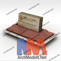 office-supplies_00010-3d-max-model